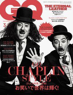 GQ JAPAN 2017年3月号