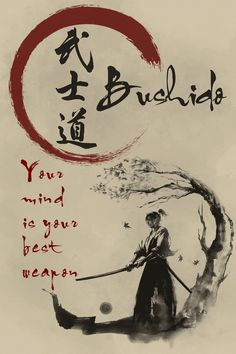 Samurai Poster – dein Verstand is… Cartel Samurai – Tu mente es tu mejor arma – Bushido –. Japanese Drawings, Japanese Art, Japanese Dragon, Samurai Quotes, Samurai Warrior Tattoo, Bushido, Martial Arts Quotes, Samurai Artwork, Japanese Quotes