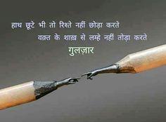 #Marasim #Gulzar #jagjitsingh