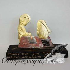 Δώρο για καθηγήτρια, Χειροποίητη παράσταση με καθηγήτρια - μαθήτρια στο θρανίο σε ξύλινη βάση Bookends, Decor, Decoration, Decorating, Deco