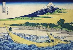 Ilustração tradicional japonesa