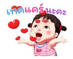 น้อยหน่า ลิตเติ้ล เกิร์ล Girl Cartoon, Cartoon Art, Cute Chibi Couple, Animated Emoticons, Animated Love Images, Cute Cartoon Pictures, Gif Photo, Funny Emoji, Cute Characters