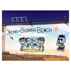 【ayn94xx】さんのInstagramをピンしています。 《______ 湘南 由比ヶ浜 2016.08.31 ・ ・ #鎌倉 #湘南 #由比ヶ浜 #海 #ビーチ #海の家 #8月ラスト #海の家最終日 #bigbang #krunk #beach》