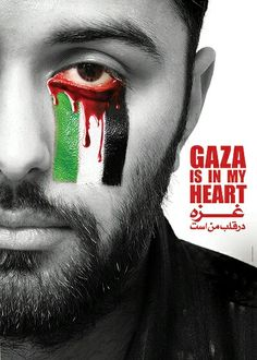 Gaza ...in my heart