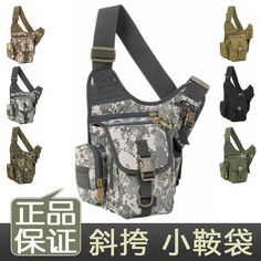 Aliexpress.com : Buy Outdoor casual high density nylon cross body shoulder small tactical backpack chest pack hunting camping pouch men bag wholesale from Reliable anime messenger bag suppliers on Saramary Handbag Outlet. $26.99
