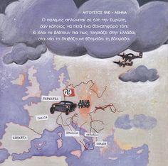 Νηπιαγωγός από τα πέντε...: ΤΟ ΕΠΟΣ ΤΟΥ '40 ΤΟΥ ΦΙΛΙΠΠΟΥ ΜΑΝΔΗΛΑΡΑ Greek History, School Projects, Movie Posters, Film Poster, Film Posters, Poster