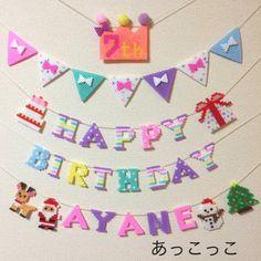 お待たせいたしました╰(*´︶`*)╯♡ご確認お願いいたします❤️アイロンビーズお誕生日ガーランドお誕生日飾り付けバースデーガーランド