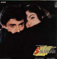 "Jo Jeeta Wohi Sikandar directed by Mansoor Khan, starring Aamir Khan and Ayesha Jhulka.  Aamir as ""Sanjay Lal"" ...perfection..."