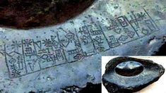 Impossible Ancient Artifacts that Defy our Current Understanding of History - YouTube