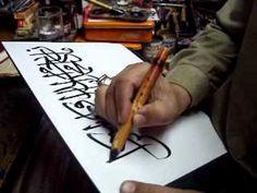 Thuluth jali 061 by world famous calligraphist Khurshid gohar Qalam-pakistan