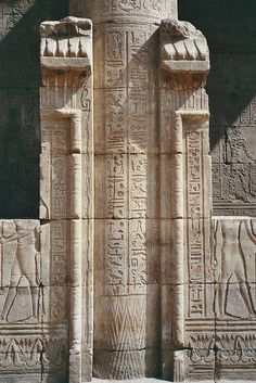 Temple of Horus, Edfu - Egypt