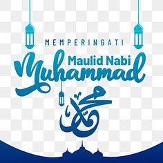 Ramadan Png, Islam Ramadan, Happy New Year Text, Happy New Year 2020, Butterfly Background, Party Background, Happy Birthday Text, Birthday Cards, Mosque Vector