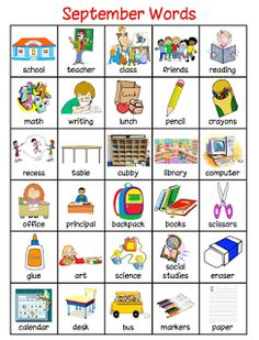 monthly word charts for writing centers