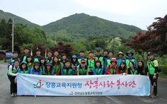 장흥사랑봉사단, 지역축제(제암산 철쭉제) 행사장 봉사활동