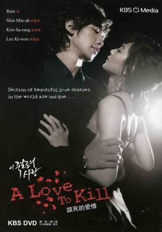 A LOVE TO KILL, starring RAIN. The storyline is about an orphan boy who grows up to be a fighter, a boxer. His brother, his only family, is in love with a beautiful actress - Shin Min-ah - who  becomes engaged to a rich man. When the brother learns of this, he commits suicide (kind'a accidentally), and Kang Bok-ku (Rain's character) begins down a road of revenge. It is a story of tragedy and love. I loved it, but then, I love anything Rain is in. Easily 5 stars.