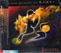 Kitaro: Sacred Journey of Ku-kai (Taiwan Import) - (WWLH)