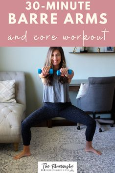 This barre arms and core workout uses some of my favorite barre-based exercises, and focuses on muscular endurance for the weights segment. Barre is so great for the lower body but it can also help to strengthen and lean out the upper body muscles. Endurance exercises are so important to include in your routine. Watch this quick, 30-minute video the next time you need a challenge and change up to your barre routine! | Barre Workouts | The Fitnessista | Cardio Barre, Barre Arm Workout, 4 Week Workout, Muscular Endurance, Endurance Workout, Workout Routines For Women, Weekly Workout Plans, How To Lean Out, Upper Body