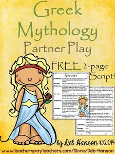 FREE Partner Play script related to Greek Mythology! Improve reading fluency with this Read to Someone activity for upper elementary students.
