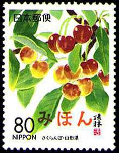 Sakuranbo stamp, Japan