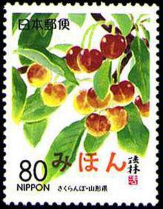 Sakuranbo stamp, Japan