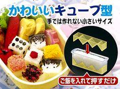 Japanese Bento Rice Mold Onigiri Mold