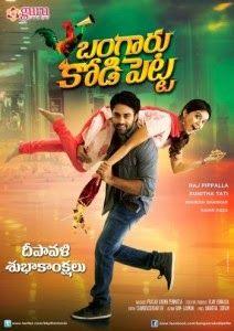 Watch Full Online Movies: Watch Full Online Bangaru Kodipetta(2014) Telugu M...