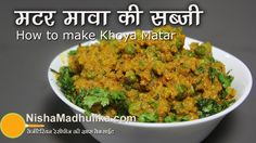 recipe: chicken curry recipe nisha madhulika [29]
