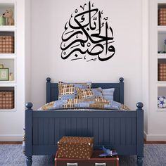 Muslim Adesivo De Parede Islamic Wall Stickers Home Decor For The Bedroom Mural Creative Posters Wallpapers