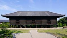 東大寺正倉院 - Google 検索