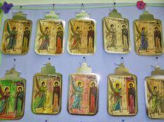 Αν όλα τα παιδιά της γης....: Μάρτη Μάρτη μου καλέ!!! 25 March, Easter, Blog, Easter Activities