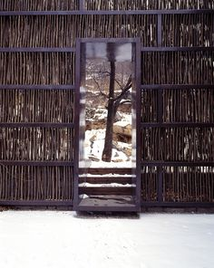 the Liyuan Library, Exterior detail