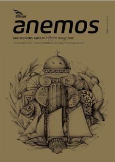 "Ellinair's ""Anemos"" magazine"