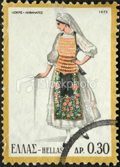 1973 Greek postage stamp - traditional costume