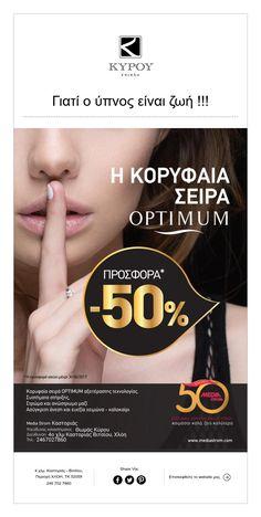 Γιατί ο ύπνος είναι ζωή !!! Movies, Movie Posters, Films, Film Poster, Cinema, Movie, Film, Movie Quotes, Movie Theater