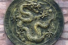 Seal of Emperor - old dockyard of Nanjing Nanjing, Emperor, Accounting, Seal, Personalized Items, Harbor Seal