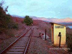 Φυλάκιο ....κλειδούχου Train Station, Old Photos, Railroad Tracks, Landscape Photography, Greece, Trains, Beautiful, Old Pictures, Vintage Photos