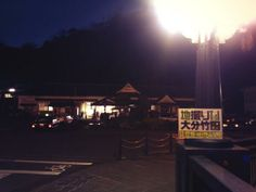 @Yuka_i029 豊後高田じゃありません。 豊後竹田駅です。