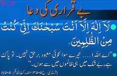 81 Best Islamic Images Islamic Teachings Deen Islamic Wallpaper