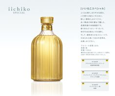 iichiko design-Products- iichiko SPECIAL