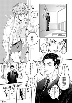 Hot Anime, Anime Kiss, Anime Demon, Anime Manga, Cute Anime Guys, Cute Anime Couples, Bullet Journal Japan, Gothic Anime, Anime Boyfriend