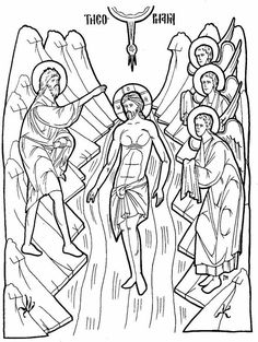 orthodox christian coloring pages Online Coloring Pages, Free Coloring Pages, Coloring Books, Religious Images, Religious Art, Jesus Drawings, Church Icon, Toddler Coloring Book, Sunday School Crafts
