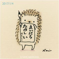 Japanese writing Hedgie