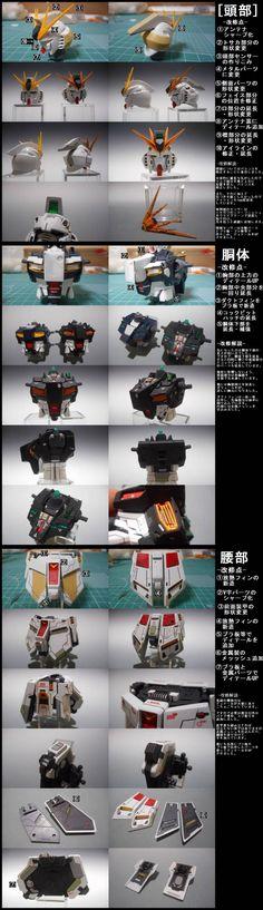 출처 : http : //page11.auctions.yahoo.co.jp/jp/auction/n144461829