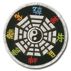 Chinese Pa Kua Patch now available at http://www.karatemart.com