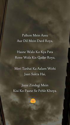 48218676 zindagi me chahath ko pahle khoyaa hy vahi jsane Dard kya hy. Poet Quotes, Shyari Quotes, Love Quotes Poetry, Diary Quotes, Nice Poetry, Friend Quotes, People Quotes, Lyric Quotes, Lyrics