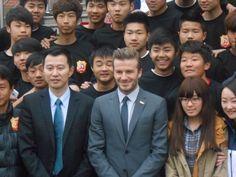 Beckham lors de son voyage en Chine