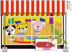 Rafal Kwiczor - illustration Snoopy, Illustration, Dogs, Fictional Characters, Art, Art Background, Pet Dogs, Kunst, Doggies
