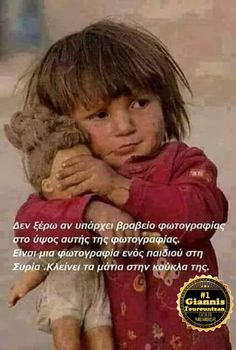 True Love, Mindfulness, Humor, Sayings, Quotes, Greece, Black, Qoutes, Humour