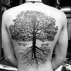 """A tattoo I did. All in one session. """"Hear Israel…"""" (at LTW)"""