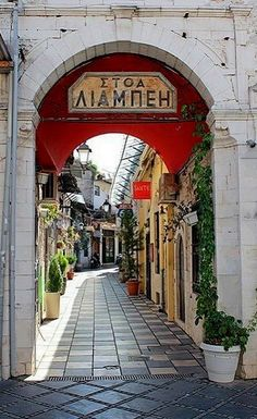 Arcade Liampei, Ioannina, Epirus, Greece. - Selected by www.oiamansion.com in Santorini.